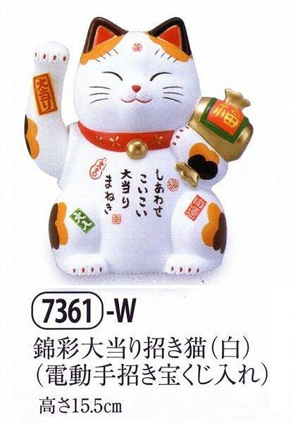 yaku_7361-W