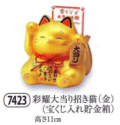 yaku_7423