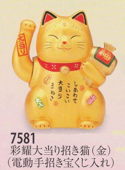 yaku_7581