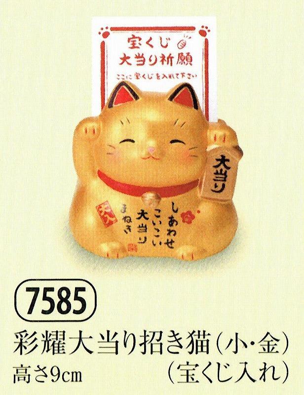 yaku_7585