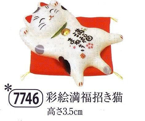 yaku_7746