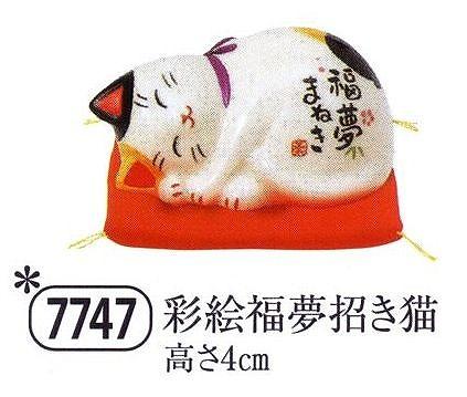 yaku_7747