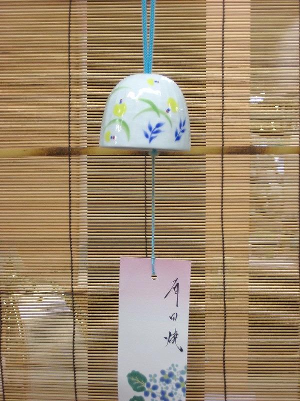 furukawa_hotaru