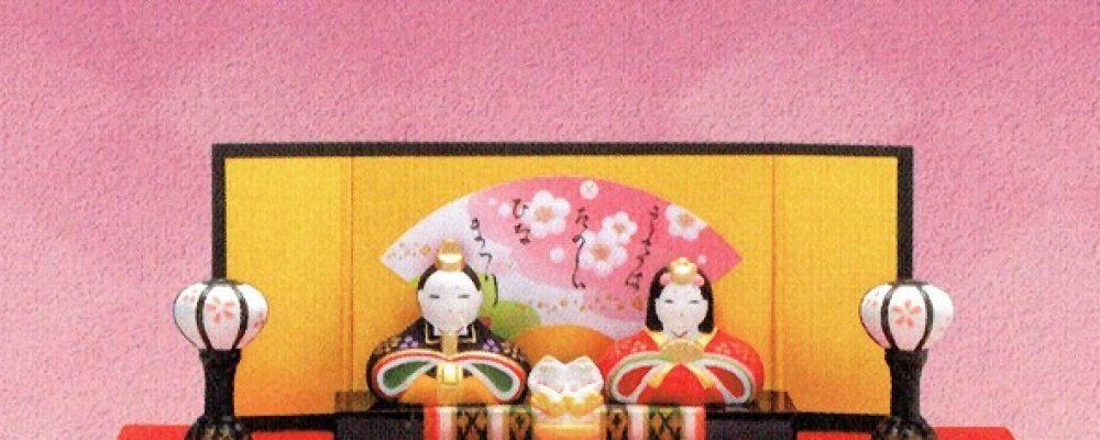 お雛様・桃の節句陶器のひな人形・ガラスの雛人形の通販@人気の通信販売@