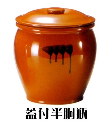 梅干漬物用容器・味噌用・糠味噌用容器壷瓶の安い特価通販@通信