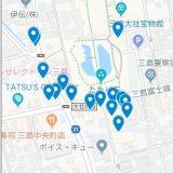 三島座りどころマップ