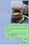 "<span class=""title"">和カフェとげつえんに居ました</span>"