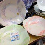 華化粧三つ組鉢