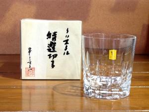 okurimono20130722