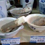 民芸ミニすり鉢