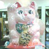 ピンクの招き猫