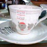 六地蔵コーヒー碗皿