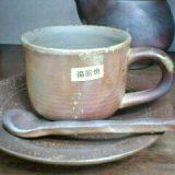 備前焼 コーヒー碗皿(五郎辺衛作)