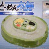 そーめん太郎 家庭用流し素麺(そうめん)器