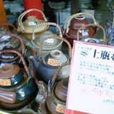土瓶蒸し各種