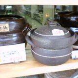 御飯鍋各種
