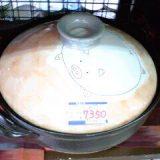 ブタの土鍋