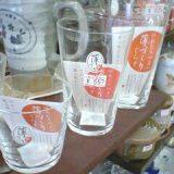 薄づくりグラス