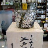 江戸切子冷酒杯 斜め縞に麻の葉