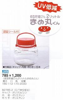 osusume20080616.jpg