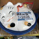 猫鍋蚊遣り器