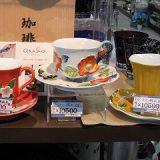 セラサージュコーヒー碗皿