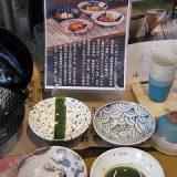 美濃の平碗 いっちゃん鉢