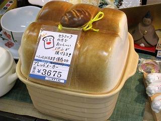 osusume20100213.jpg
