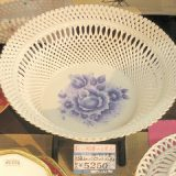 陶器製手編みバスケット
