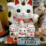 彩絵大満願招き猫貯金箱(小)