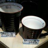 陶胎コーヒーカップと焼酎カップ