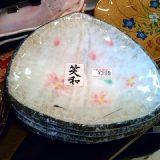 桜模様の三角皿