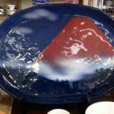 九谷焼 赤富士10号皿