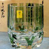 竹の膳 ロックグラス