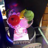 ミニチュアガラスのフルーツ盛り