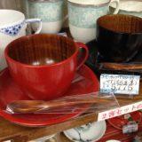 木製コーヒー碗皿