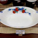 有田焼 柿 手付楕円鉢