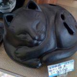 南部鉄製 眠り猫の蚊やり