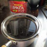 寒天コーヒーゼリー