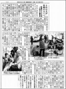 misimataisha20130418