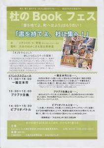 misimataisha201403041