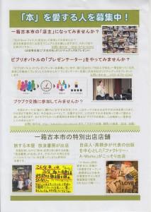 misimataisha201403042