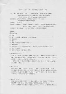 misimataisha201403044