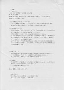 misimataisha201403045