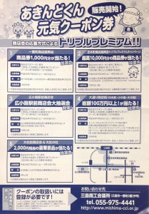 misimataisha201407152