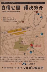 misimataisha201408084