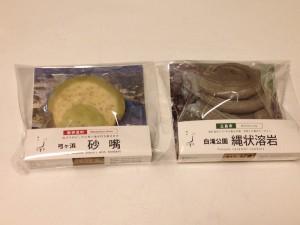misimataisha201408085
