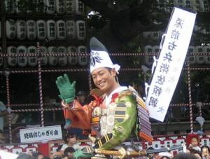 misimataisha20140816