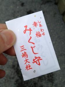 misimataisha201503152