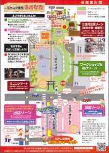 misimataisha201507251